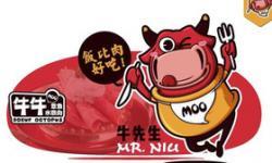 牛牛章鱼水煎肉(银泰店)