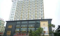 鑫金狮时尚酒店(长征路店)