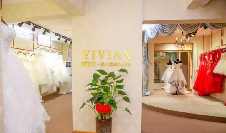 薇薇安婚纱礼服馆
