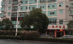 华安酒店旁房屋出售 价格公道