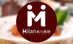 米兰西饼(乾坤大道店)