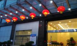 乾坤商务酒店