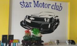 恒星汽车俱乐部<span style=