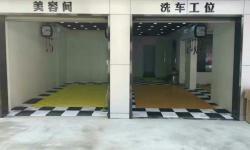 孝感三合汽车服务有限公司<span style=