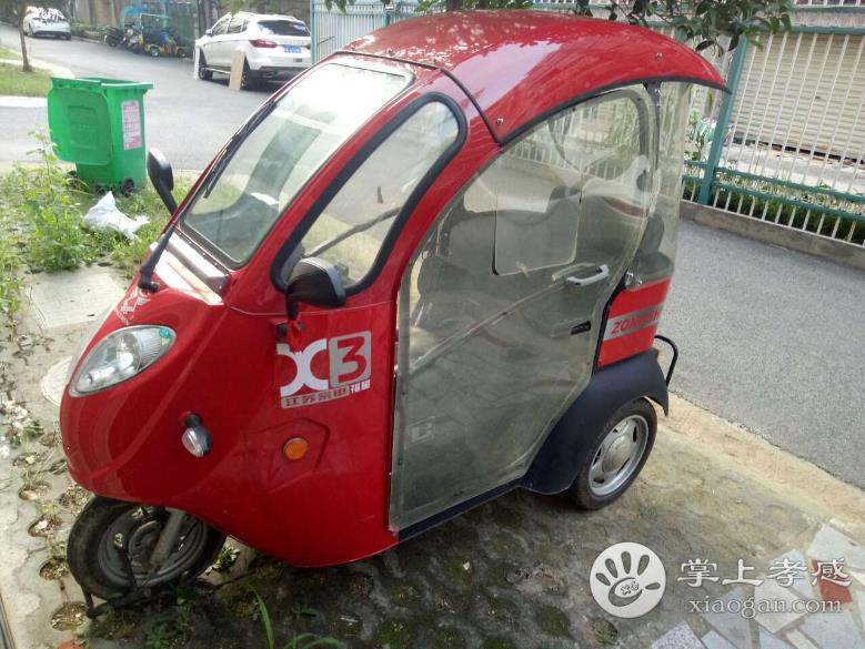 家用电动三轮车转让,接送小孩方便