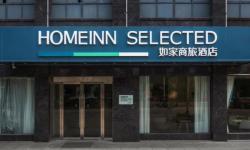 如家商旅酒店(汉川高新开发区店)