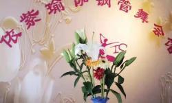 孝昌县依紫瑜伽钢管舞会馆