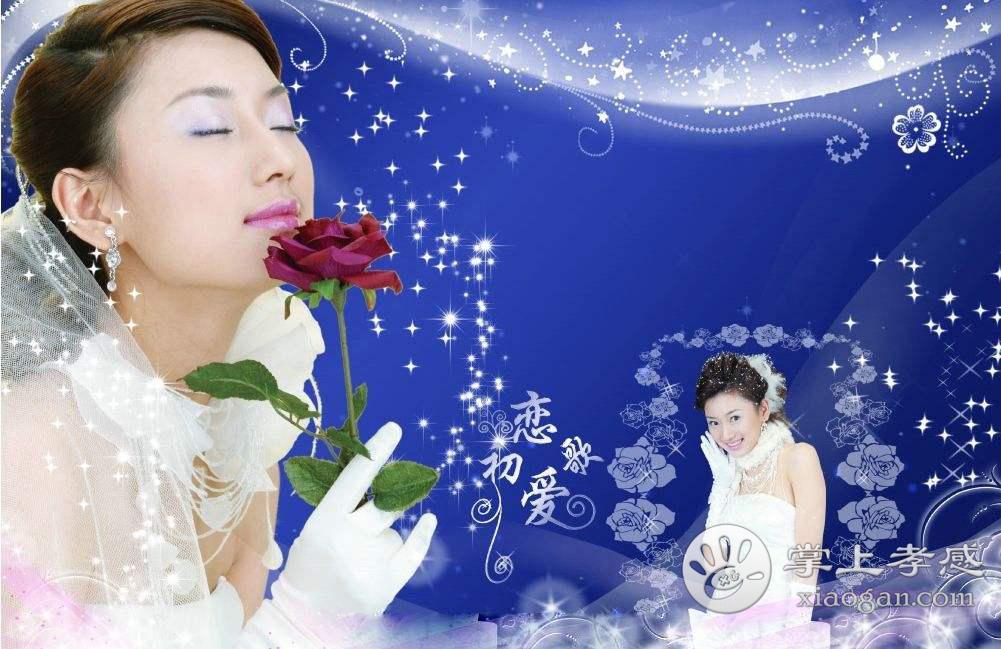 星星婚纱摄影