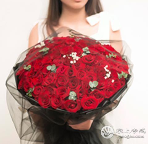 佳琳鲜花(花芊谷)