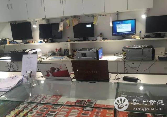 恒丰电脑(2店)