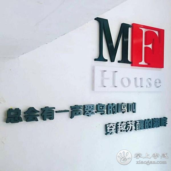 MFhouse清吧(学院店)