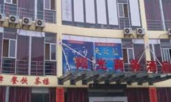 阳光商务酒店(华都世纪城北)