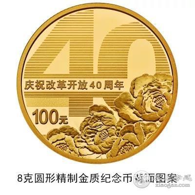 改革开放40周年纪念币来啦,100元硬币长这样,孝感人快来收藏啊!