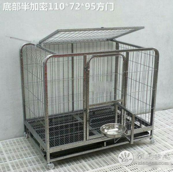 大型中型犬狗笼子 350元