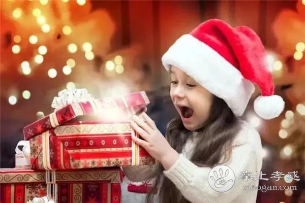 """掌上孝感""""圣诞老人到我家""""圆梦计划开始了!赶紧给宝宝领礼品吧![图4]"""