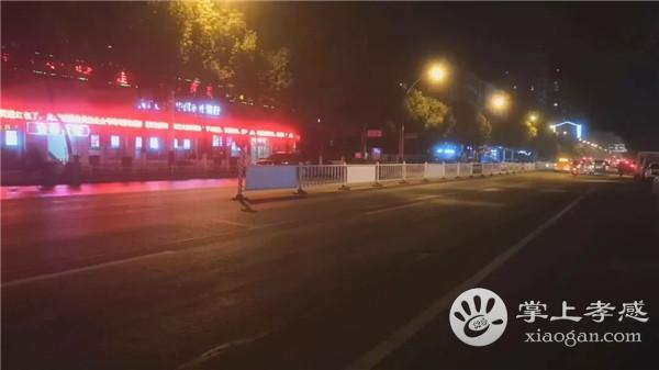 孝感一小区住户半夜被持枪绑架!汉川警方跨省追踪![图1]