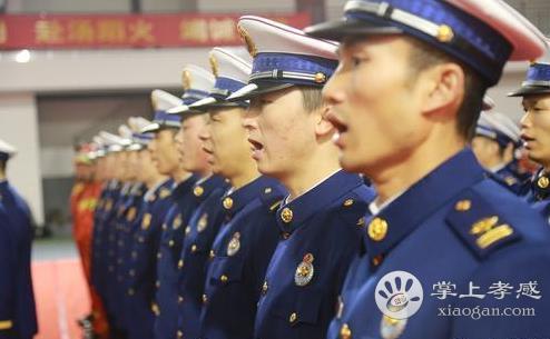 孝感市消防救援支队举行迎旗、授衔和换装仪式[图2]