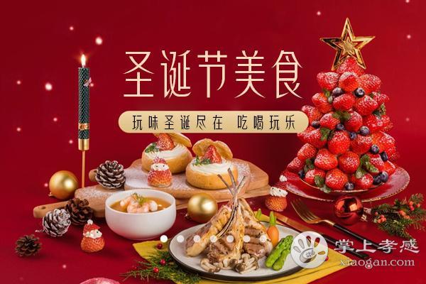 圣诞节,美女来到孝感一家网红手抓海鲜小馆,铁锹上菜简直惊呆了!
