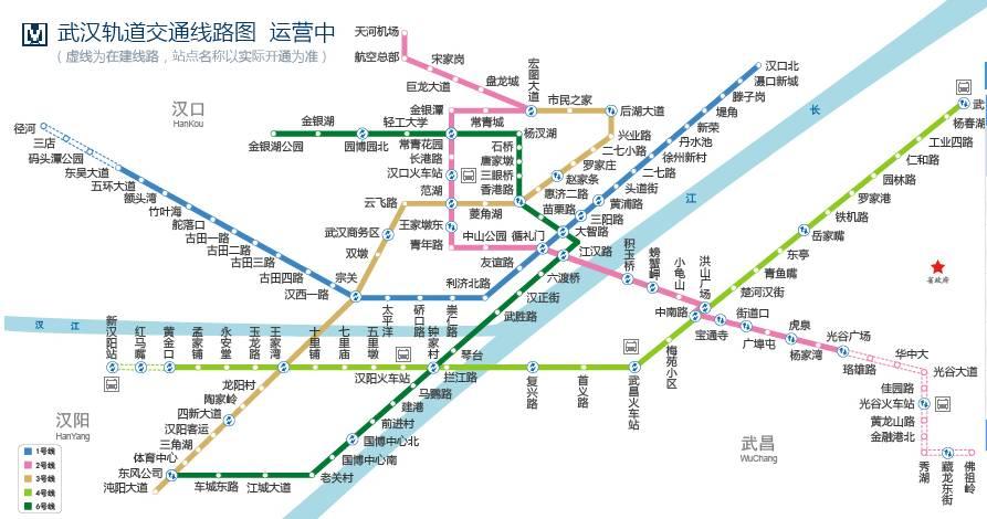 武汉地铁会通到孝感吗?武汉地铁什么时候通到孝感?[图2]