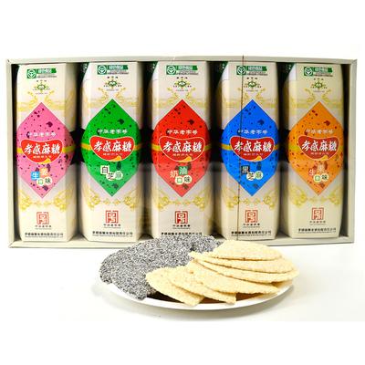 孝感麻糖哪个品牌最正宗?孝感麻糖最好吃的牌子是哪个?[图2]