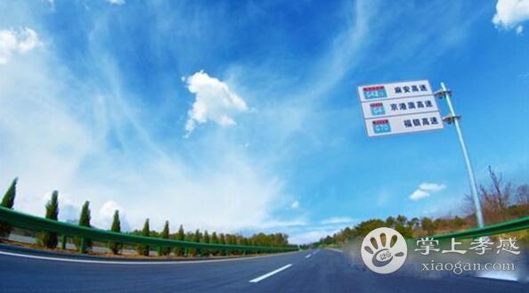 好消息!全长38.88公里的麻安高速大悟段终于要在28号通车啦![图1]