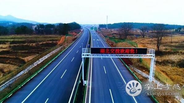 好消息!全长38.88公里的麻安高速大悟段终于要在28号通车啦![图2]