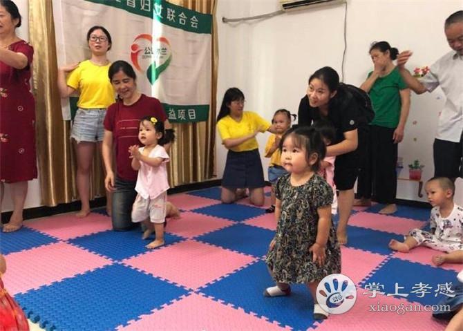 家有宝宝的看过来,孝感市社区公益早教课开始了...[图3]