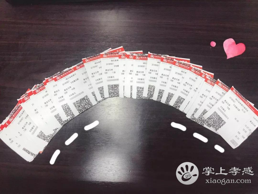 包场!100张电影票免费送!掌上孝感&成龙影院请你看电影啦![图4]