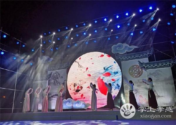 孝感市博物馆24日晚举行了中秋祭月大典!和市民欢度中秋![图2]