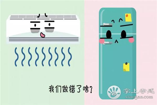 爱做饭的孝感人注意哦!电饭锅能省200度电的小秘诀在这里![图1]