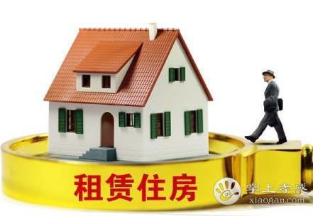 甘肃11选5基本走势图开展住房租赁市场行为治理[图1]