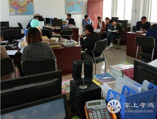 孝昌太子小学与卢管小学举行校际交流活动[图1]