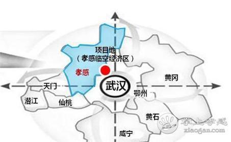 佳兆业空港凤凰科技城项目开工!孝感经济发展迎来又一助力![图1]