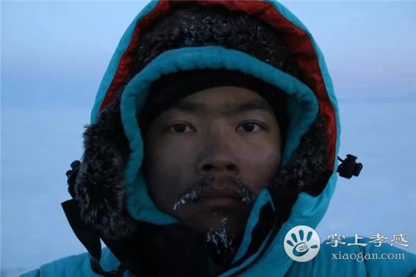 中国冬季徒步穿越贝加尔湖第一人,竟然是孝感云梦伢![图2]