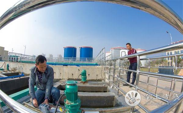 """孝感新能源项目投产在即,将高浓度治理""""三废""""污染[图1]"""