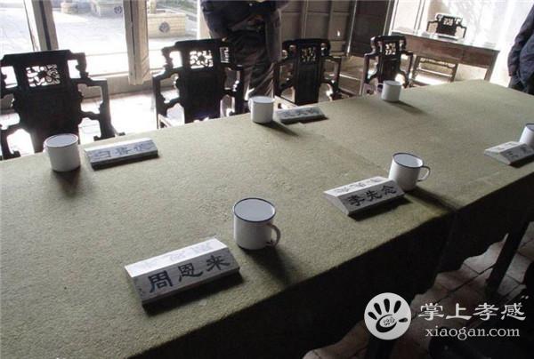 大悟县革命博物馆有哪些文物?大悟县革命博物馆怎么样?[图3]