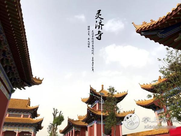 大悟灵济寺的庙会怎么样?大悟灵济寺庙会简介![图3]
