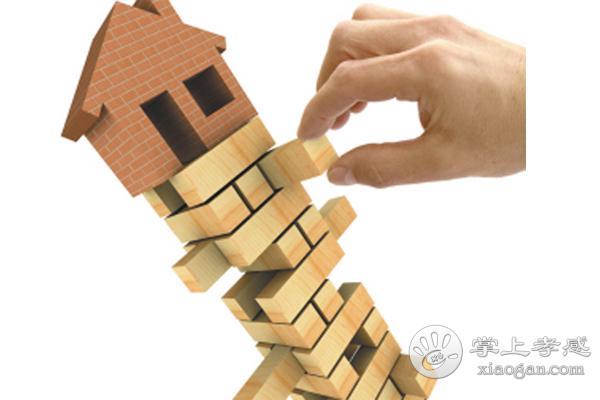 孝感房地产中介市场专项整治开始启动!为期一个月范围包括……[图1]