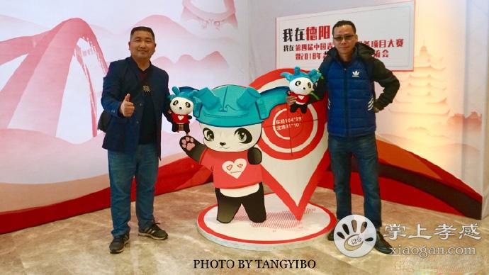 第四届中国青年志愿服务项目大赛开幕 孝感参赛选手已完成路演答辩[图2]