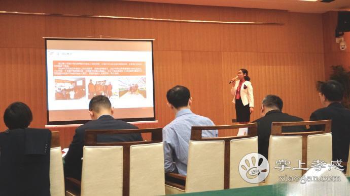 第四届中国青年志愿服务项目大赛开幕 孝感参赛选手已完成路演答辩[图3]