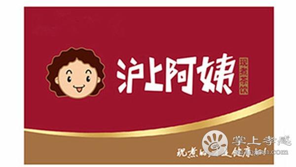 孝感保丽广场有哪些好喝的奶茶?孝感保丽奶茶店排行榜![图3]