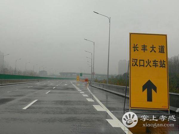 硚孝高速一期12月3日12时通车!只要30分钟就能从汉口到孝感啦![图2]