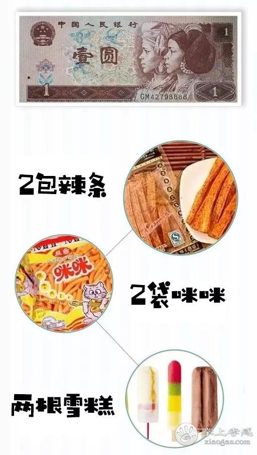 又一波黑卡商家出炉:全城100+店疯狂打折,走,一起吃垮孝感![图2]