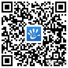 又一波黑卡商家出炉:全城100+店疯狂打折,走,一起吃垮孝感![图5]