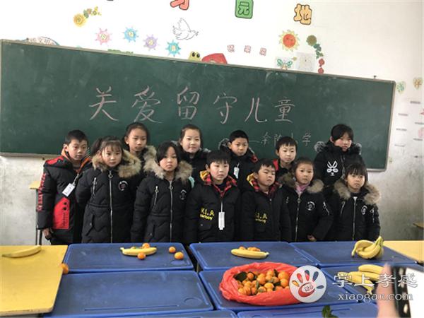 孝昌县开发区余陈小学开展关爱留守儿童活动![图2]