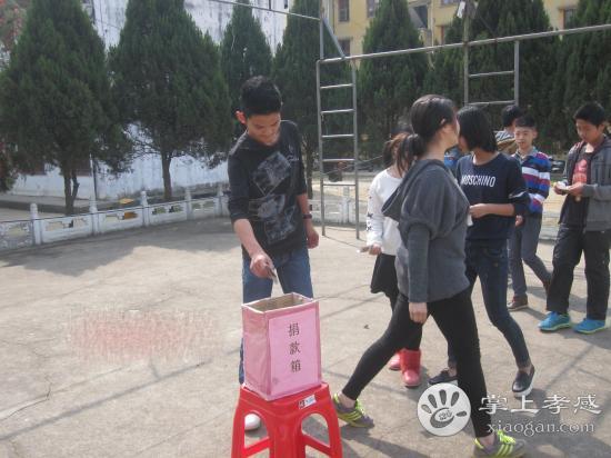 孝昌7岁女孩患急性白血病 学校师生捐款11万余元为生命接力[图1]