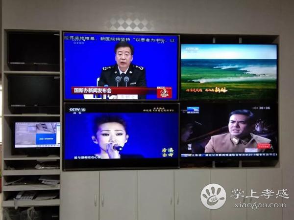 """安陆市""""中央广播电视节目无线数字化覆盖工程""""地面数字电视开通试播[图1]"""