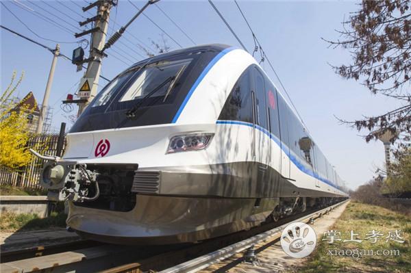 武汉轨道远景规划7条市域铁路!孝感线、汉川线确定了![图2]