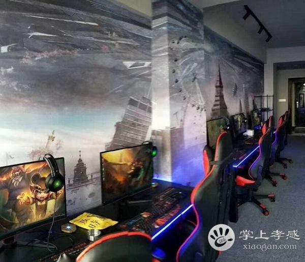 前锦电竞酒店