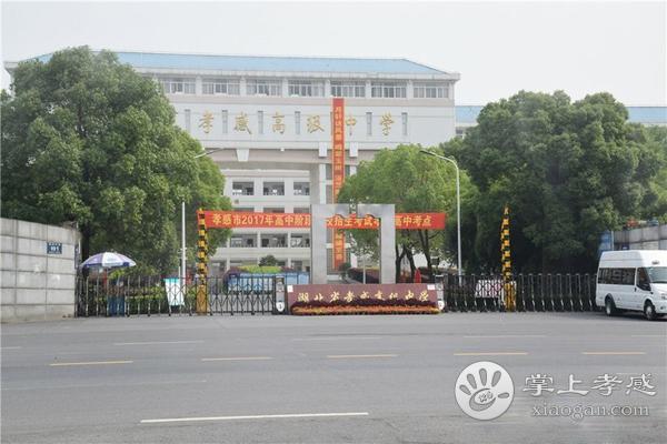 北京路金凤苑94平中装两室 中间楼层 双阳台 丹阳学区房 45万